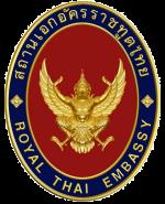 Den kongelige thailandske ambassade i København, Danmark