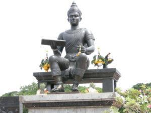 Kong Ram Khamhaeng
