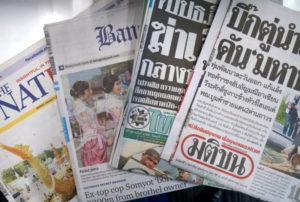 Massemedier og ytringsfrihed