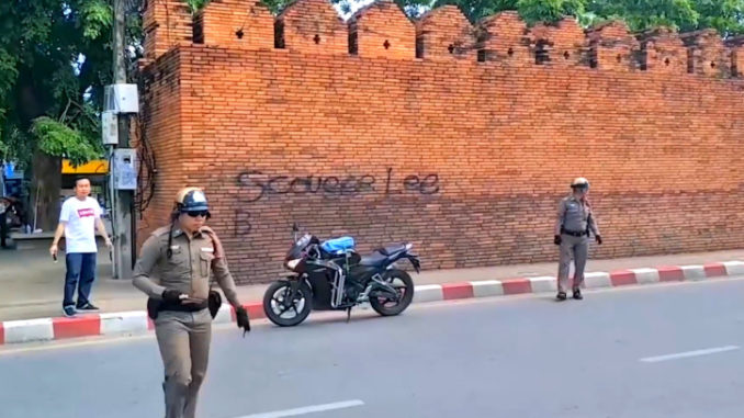 Vandalisme på mur